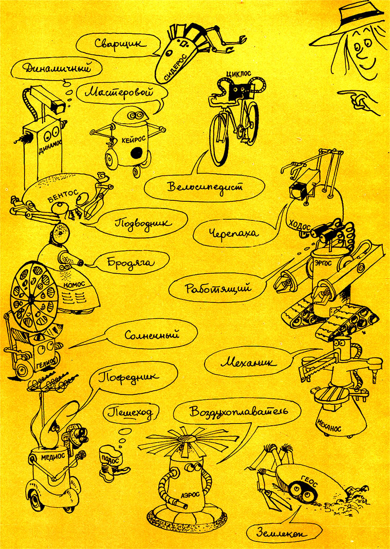 download Die Bestätigung der Atomlehre durch die Radioaktivität: Vortrag, Gehalten am 16. Februar 1913 zum 50 Jährigen Stiftungsfeste des Vereins für