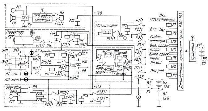 Рис. 134.  Электрическая схема калининградского робота.
